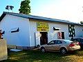 4-H Building 13 - panoramio.jpg