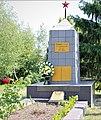 44-238-0018 Братська могила радянських воїнів Тошківка (1).jpg
