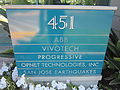 451 El Camino Real, Santa Clara sign.JPG