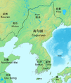 476年的朝鲜三国.png