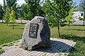 71-212-0042 Zvenygorodka SAM 2471.jpg