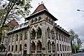 7 Kotsyubunskoho street, Chernivtsi.jpg