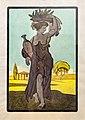81 - Cérès aux champs - Georges Gaudion - Encre et aquarelle sur papier - Musée du Pays rabastinois - inv.D.2005.1.1.jpg