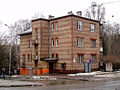 87 Chuprynky Street, Lviv (01).jpg