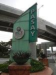 9140 NAIA Road Bridge Expressway Pasay City 07.jpg