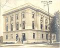 AL-Selma 1909 Ref.jpg