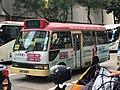 AS7337 To Kwa Wan to Castle Peak Road 13-09-2019.jpg
