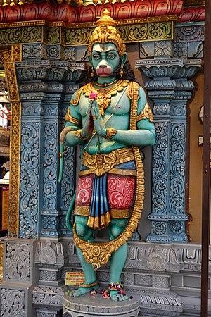 Hanuman - Hanuman with a Namaste (Anjali Hasta) posture.
