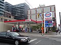 A Petrol Station on the NE corner of Sherbourne and Front, 2015 05 10 (2).JPG - panoramio.jpg