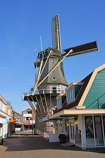 Aalsmeer korenmolen De Leeuw.jpg