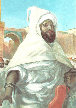 Abd al-Rahman of Morocco - Image: Abderrahman Ben Hicham
