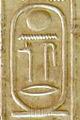 Abydos KL 05-05 n30.jpg