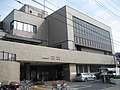 Adachi Word Sano Kumin office.JPG