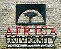 Africa University Entrance.jpg