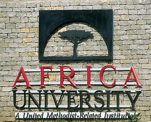 Africa University - AU Sign, main entrance