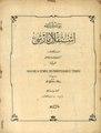 Ahmet Yektâ Bey'in İstiklâl Marşı bestesi.pdf