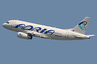 S5-AAP - A319 - Adria Airways