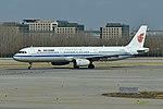Airbus A321-232 'B-6823' Air China (32602351557).jpg