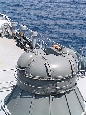 AK-230 - The rear of an AK-230 on the deck of the ORP Wodnik.