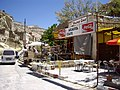 Akasya Cafe Rose Vally Turkey - panoramio.jpg