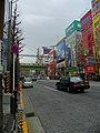 Akihabara, Tokyo, Japón - panoramio (7).jpg