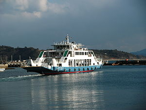Akitsu ferry.JPG