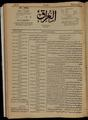 Al-Iraq, Number 248, March 23, 1921 WDL10344.pdf