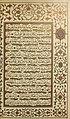 Alahzab 01.jpg