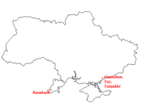 Main Albanian settlements in Ukraine