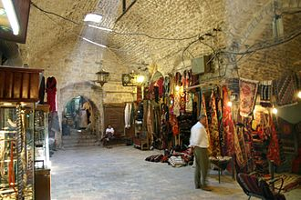 Traditional textile and rug markets Aleppo, textile suq market.jpg