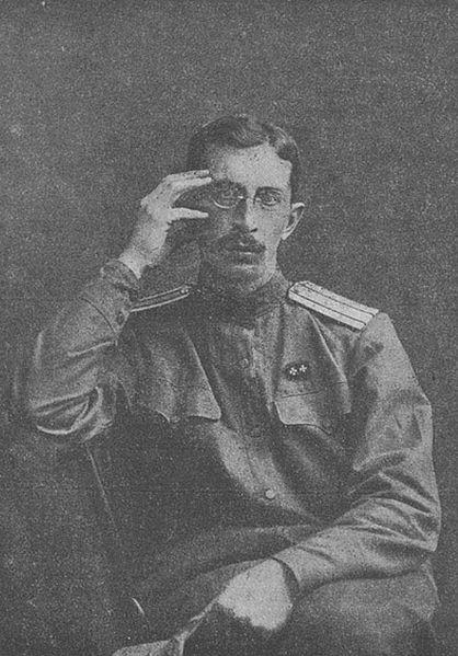 File:Alexander I. Verkhovsky.jpeg