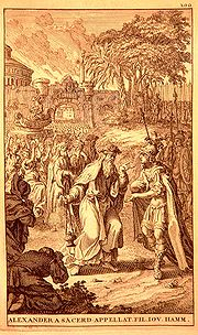 Alexander called the son of Jupiter-Ammon by the priest at the oracle in the Siwa oasis (1696).jpg