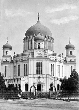 Alexandro-Nevskij sobor.jpg
