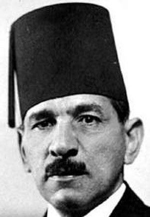 Aly Maher Pasha - Image: Ali Maher Pasha