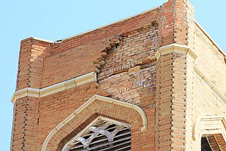 Allen Chapel AME Church (Fort Worth, Texas) - Image: Allename 2