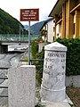 Alter Grenzstein Pontebba 03.JPG