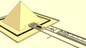 Image illustrative de l'article Pyramide d'Amenemhat III