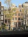 Amsterdam - Nieuwe Keizersgracht 55.jpg