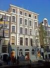 amsterdam - oudezijds achterburgwal 128a
