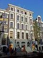 Amsterdam - Oudezijds Achterburgwal 128a.jpg
