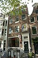 Amsterdam - Prinsengracht 1051.JPG