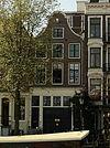 amsterdam - zwanenburgwal 288-290