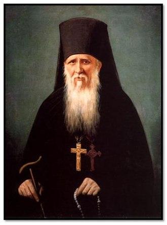 Ambrose of Optina - Portrait of Saint Ambrose of Optina