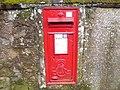 An Edwardian Post-box - geograph.org.uk - 783443.jpg