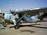 An old DeHavilland Canada Beaver with registeration 6-9701 in Tehran (II).jpg