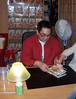 Andy Seto - Seto dedicating Crouching Tiger, Hidden Dragon 3 July 2004, Hauts-de-Seine, Île-de-France