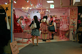 Lolita fashion - The Angelic Pretty Shop in Tokyo