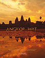 Ankor Wat Pictures Published (4810507054).jpg