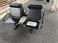 Announcement on seats in Omi Hachiman station 01.jpg