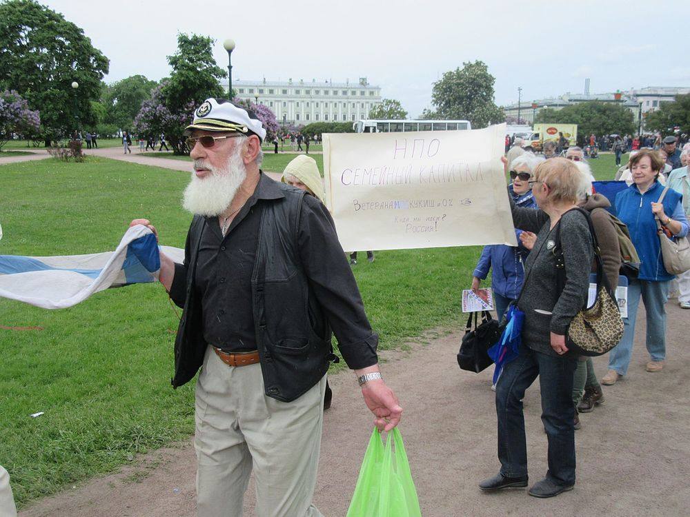 Anti-Corruption Rally in Saint Petersburg (2017-06-12) 15.jpg